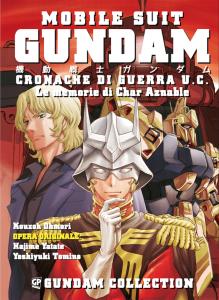 gundam gp manga