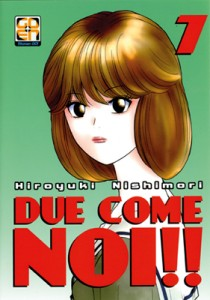due_come_noi_7