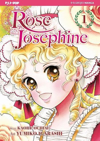 Rose Josephine: Vol. 1