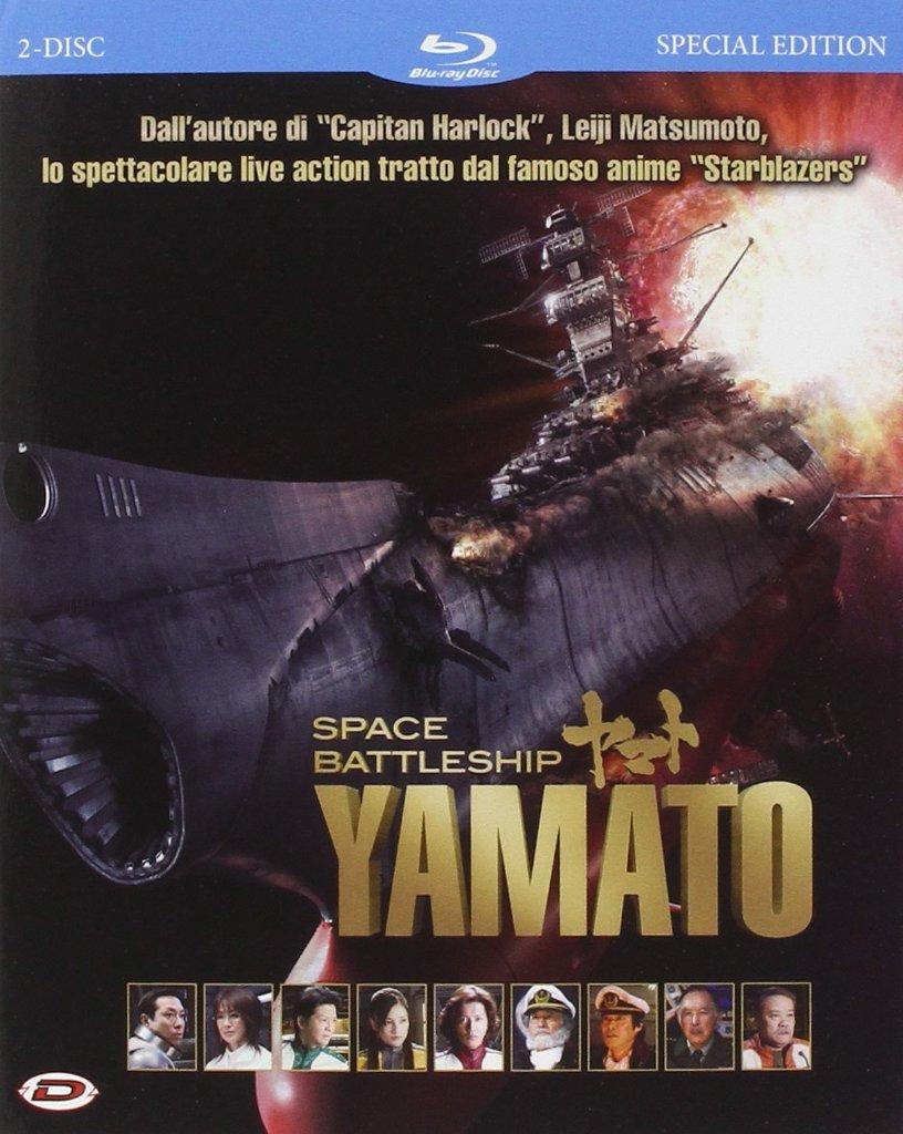 space battleship yamato blu-ray