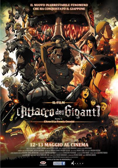 attacco dei giganti film poster