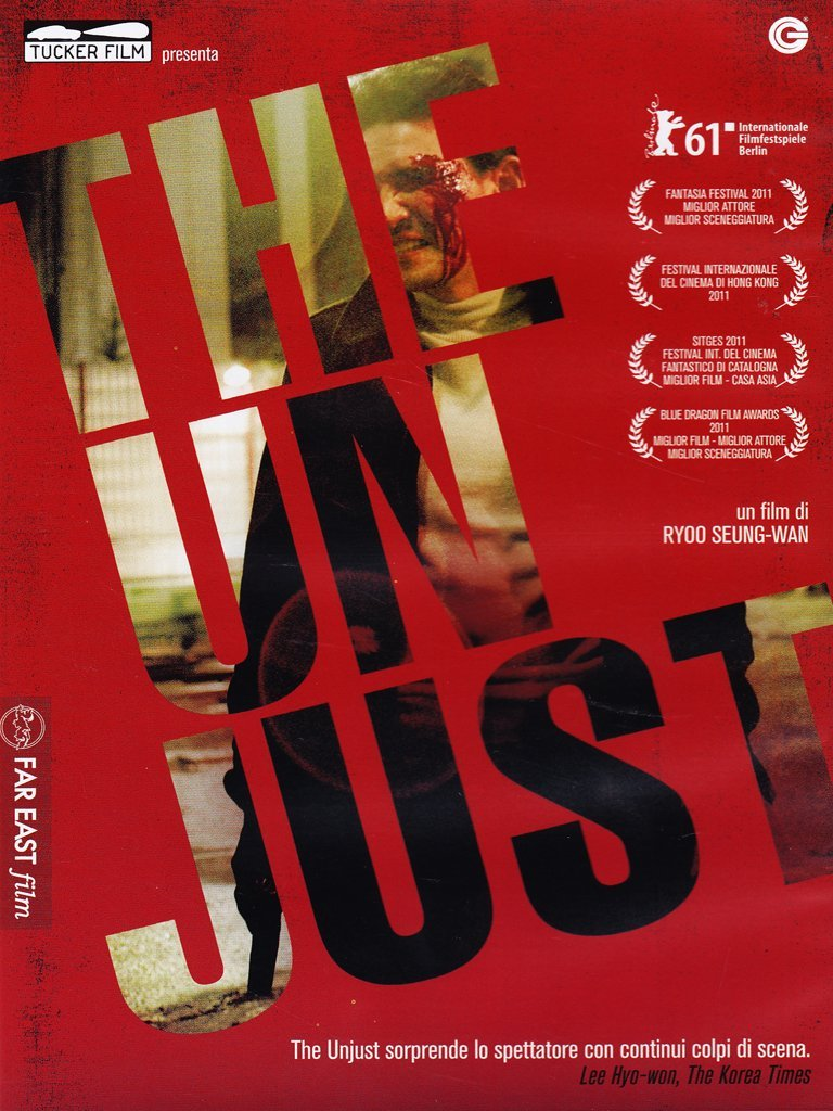 the unjust dvd