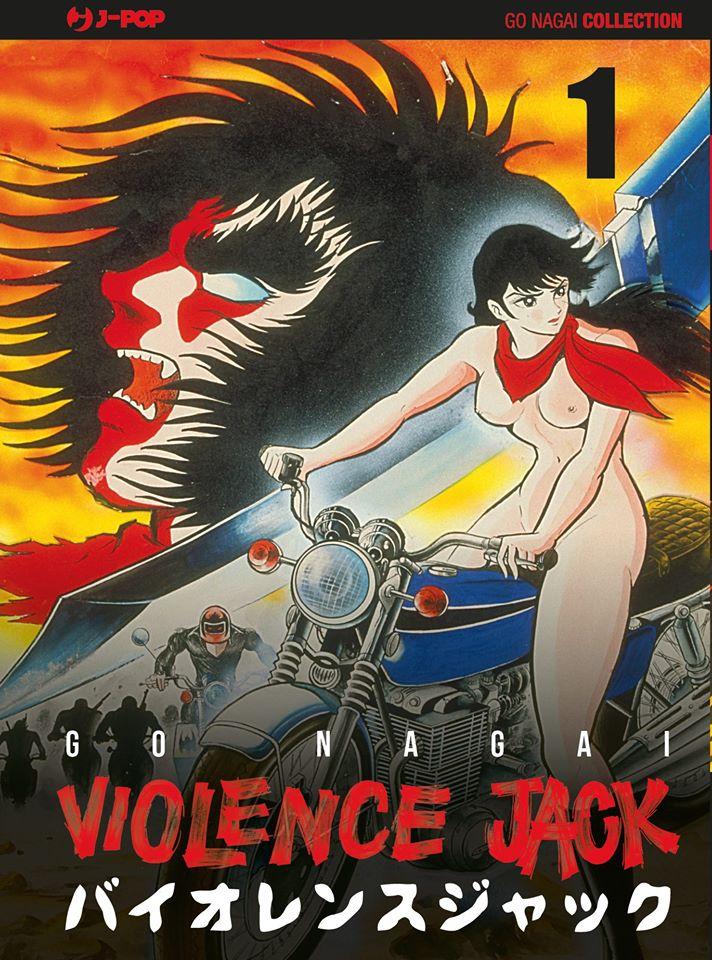 violence jack volume 1 variant cover