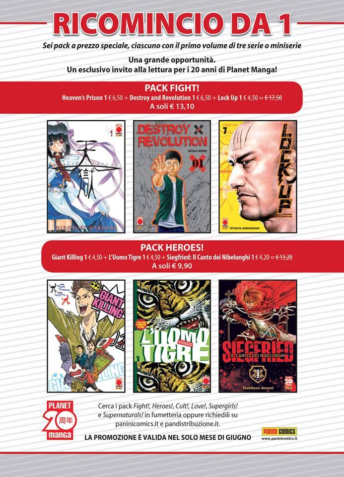 planet manga pack