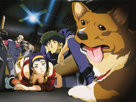 cowboy bebop blu-ray screenshot 2