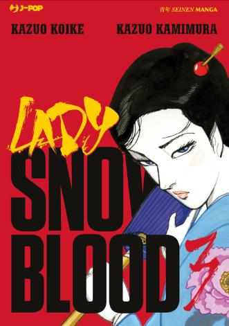 lady snowblood 3