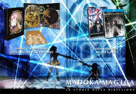 madoka magica movie 3