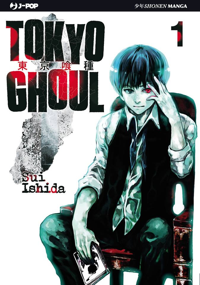 Tokyo Ghoul: Voll. 1 e 2