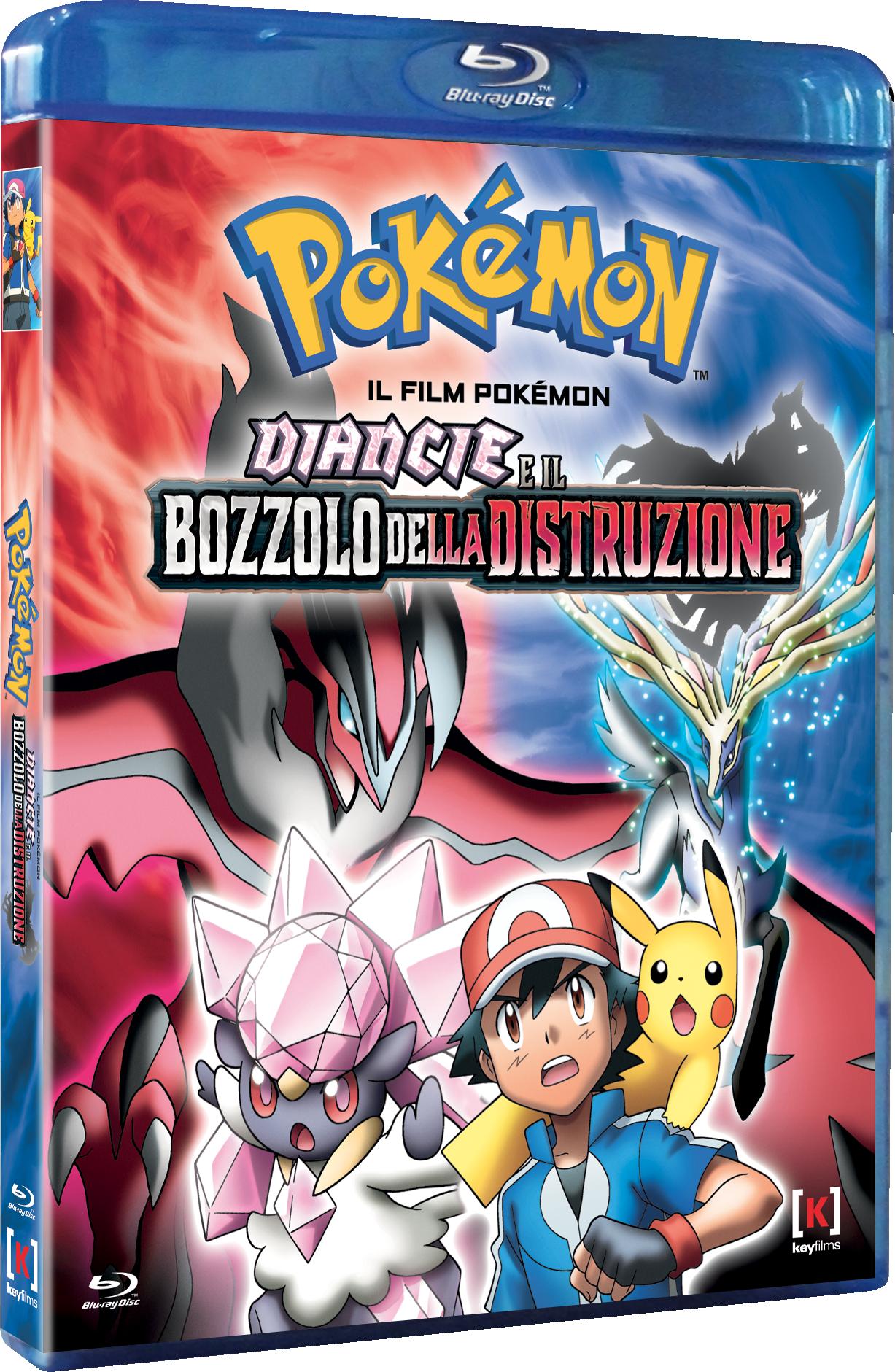 pokemon diancie e il bozzolo della distruzione blu-ray