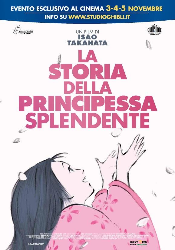 la storia della principessa splendente locandina