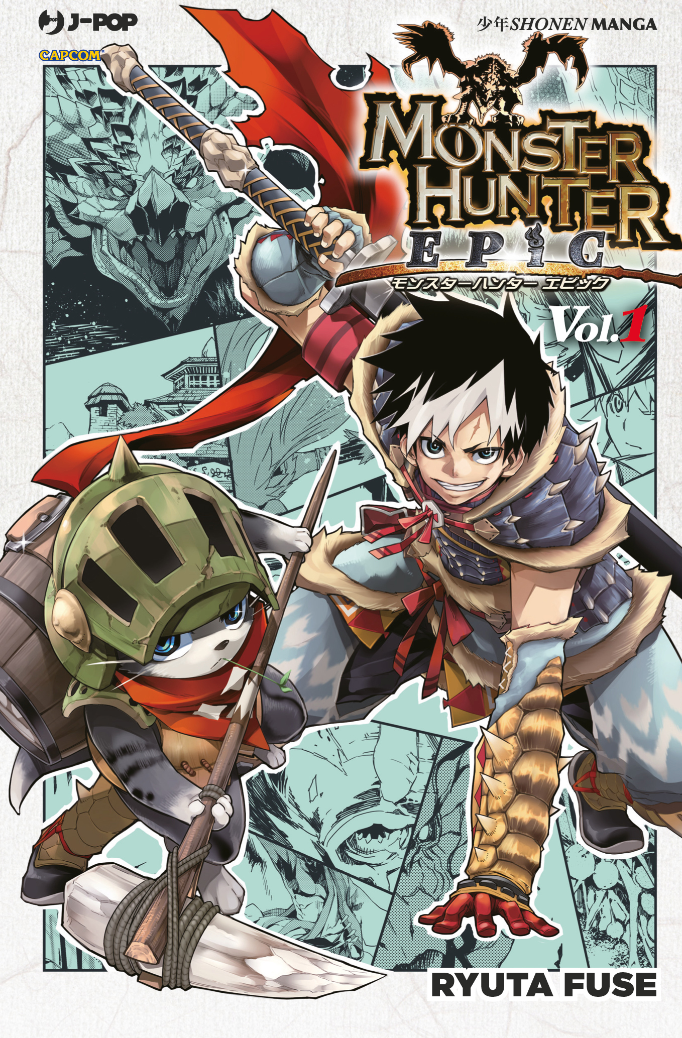 monster hunter epic 1