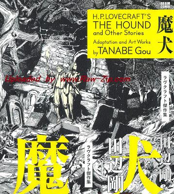 maken lovercraft manga