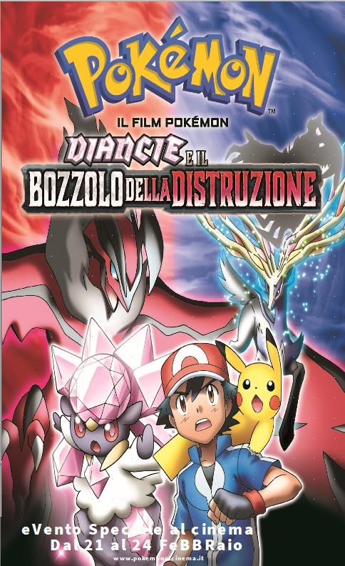 pokemon diancie e il bozzolo della distruzione